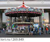 Москва. Парк Горького. Карусели (2008 год). Редакционное фото, фотограф lana1501 / Фотобанк Лори