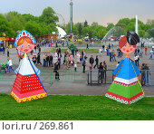 Москва. Парк Горького. (2008 год). Редакционное фото, фотограф lana1501 / Фотобанк Лори