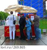 Люди стоят в очереди (2008 год). Редакционное фото, фотограф lana1501 / Фотобанк Лори