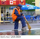 Купить «Парк Горького.Дворник ополаскивает  веник в фонтане.», эксклюзивное фото № 269869, снято 2 мая 2008 г. (c) lana1501 / Фотобанк Лори