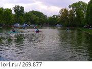 Купить «Люди катаются на катамаране», эксклюзивное фото № 269877, снято 2 мая 2008 г. (c) lana1501 / Фотобанк Лори