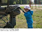 Купить «Девочка везет свою коляску», фото № 270041, снято 29 апреля 2008 г. (c) Людмила Куклицкая / Фотобанк Лори