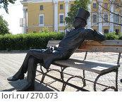 Купить «Пушкин», фото № 270073, снято 15 июля 2007 г. (c) Ирина Стюфеева / Фотобанк Лори