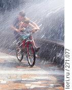 Купить «Дети на велосипеде», фото № 271077, снято 31 мая 2007 г. (c) Андрей Армягов / Фотобанк Лори