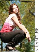 Купить «Девушка сидит на корточках», фото № 271109, снято 23 апреля 2008 г. (c) Андрей Аркуша / Фотобанк Лори