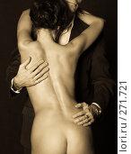 Купить «Женщина и мужчина (Не уходи...)», фото № 271721, снято 13 января 2006 г. (c) Иван Сазыкин / Фотобанк Лори