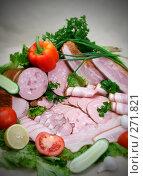 Купить «Мясное ассорти», фото № 271821, снято 3 декабря 2007 г. (c) Илья Лиманов / Фотобанк Лори