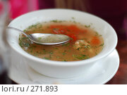 Купить «Суп», фото № 271893, снято 14 августа 2007 г. (c) Илья Лиманов / Фотобанк Лори