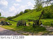Купить «Артиллерийские орудия в Аксайском военно-историческом музее», фото № 272089, снято 1 мая 2008 г. (c) Борис Панасюк / Фотобанк Лори