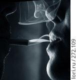 Купить «Курящие люди», фото № 272109, снято 7 апреля 2008 г. (c) Морозова Татьяна / Фотобанк Лори