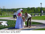 """Москва. Парк """"Царицыно"""". Свадьба (2008 год). Редакционное фото, фотограф lana1501 / Фотобанк Лори"""