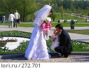 """Москва. Парк """"Царицыно"""". Молодожены с маленькими детьми (2008 год). Редакционное фото, фотограф lana1501 / Фотобанк Лори"""