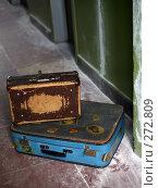 Купить «Два старых чемодана», фото № 272809, снято 7 июня 2007 г. (c) Морозова Татьяна / Фотобанк Лори