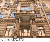 Купить «Покалеченные атланты», фото № 272973, снято 2 мая 2008 г. (c) Морковкин Терентий / Фотобанк Лори