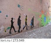 Купить «Граффити на стене дома. Лиговский проспект.», фото № 273049, снято 29 сентября 2006 г. (c) Морковкин Терентий / Фотобанк Лори