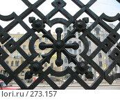 Фрагмент ограды Сангальского сада на Лиговском проспекте. Санкт-Петербург, фото № 273157, снято 1 мая 2008 г. (c) Заноза-Ру / Фотобанк Лори