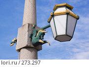 Купить «Фонарь Чернышева моста (моста Ломоносова) через Фонтанку. Санкт-Петербург», эксклюзивное фото № 273297, снято 28 апреля 2008 г. (c) Александр Алексеев / Фотобанк Лори