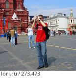 Купить «Москва. Фотограф на Красной площади», эксклюзивное фото № 273473, снято 2 мая 2008 г. (c) lana1501 / Фотобанк Лори