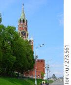 Спасская башня Московского Кремля (2008 год). Стоковое фото, фотограф lana1501 / Фотобанк Лори