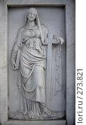 Смерть в образе девушки с крестом и книгой, фото № 273821, снято 28 апреля 2008 г. (c) Чертопруд Сергей / Фотобанк Лори