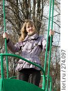 Купить «Девушка на старых качелях», фото № 274097, снято 30 марта 2008 г. (c) Арестов Андрей Павлович / Фотобанк Лори