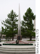 Купить «Саратов. Памятник МВД на ул. Московской», фото № 274173, снято 1 мая 2008 г. (c) Anna Kavchik / Фотобанк Лори