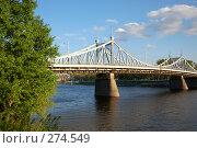 «Старый мост» (Староволжский мост) в Твери (2008 год). Стоковое фото, фотограф Светлана Симонова / Фотобанк Лори