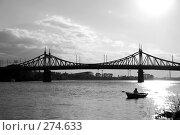 «Старый» Волжский мост, человек в лодке, черно-белое фото (2008 год). Стоковое фото, фотограф Светлана Симонова / Фотобанк Лори
