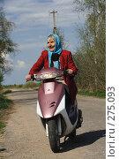 Баба Нюра в 91 год решила освоить современную технику. Стоковое фото, фотограф Галина Ермолаева / Фотобанк Лори