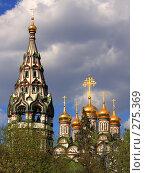Купить «Москва.  Церквь Николы в Хамовниках на фоне неба», эксклюзивное фото № 275369, снято 26 апреля 2008 г. (c) Виктор Тараканов / Фотобанк Лори