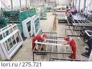 Купить «Производство пластиковых окон», эксклюзивное фото № 275721, снято 19 ноября 2007 г. (c) Дмитрий Неумоин / Фотобанк Лори