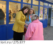 Купить «Раздача георгиевских ленточек в городе Краснокаменск Забайкальский край», фото № 275877, снято 7 мая 2008 г. (c) Геннадий Соловьев / Фотобанк Лори