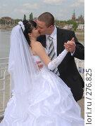 Купить «Любовь, свадьба, поцелуй», фото № 276825, снято 18 апреля 2008 г. (c) Федор Королевский / Фотобанк Лори