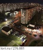 Купить «Мой двор», фото № 276881, снято 4 ноября 2006 г. (c) Василий Козлов / Фотобанк Лори