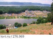 Купить «Поляна Грушинского фестиваля», фото № 276969, снято 31 мая 2006 г. (c) Василий Козлов / Фотобанк Лори