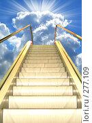 Купить «Дорога в небеса», фото № 277109, снято 28 января 2020 г. (c) Вероника Галкина / Фотобанк Лори