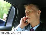 Купить «Беседа по телефону», фото № 277149, снято 16 сентября 2006 г. (c) Морозова Татьяна / Фотобанк Лори