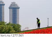 Купить «Лето в городе», эксклюзивное фото № 277561, снято 5 мая 2008 г. (c) Журавлев Андрей / Фотобанк Лори