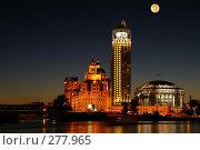 Купить «Ночная Москва. Вид на ММДМ», фото № 277965, снято 19 августа 2004 г. (c) Коваленко Ирина / Фотобанк Лори