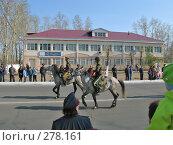 Купить «Г. Краснокаменск, день Победы», фото № 278161, снято 9 мая 2008 г. (c) Геннадий Соловьев / Фотобанк Лори