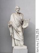 Купить «Статуя Гомера. Санкт-Петербург. 19-й век», фото № 278253, снято 13 апреля 2006 г. (c) Георгий Марков / Фотобанк Лори