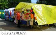 Купить «Рынок выходного дня, улица Уссурийская, район Гольяново, Москва», эксклюзивное фото № 278677, снято 1 мая 2008 г. (c) lana1501 / Фотобанк Лори