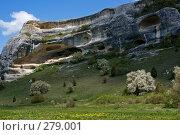 Купить «Скалы около Эски-Кермена», фото № 279001, снято 3 мая 2007 г. (c) Андрей Пашкевич / Фотобанк Лори
