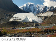 Купить «Ледник Маашей. Горный Алтай.», фото № 279089, снято 13 июля 2006 г. (c) Селигеев Андрей Иванович / Фотобанк Лори