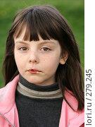 Купить «Девочка с испачканными губами», фото № 279245, снято 5 мая 2008 г. (c) Варвара Воронова / Фотобанк Лори