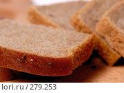 Купить «Кусочки хлеба», фото № 279253, снято 15 ноября 2004 г. (c) Кравецкий Геннадий / Фотобанк Лори