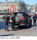 Купить «Москва», эксклюзивное фото № 279289, снято 5 мая 2008 г. (c) lana1501 / Фотобанк Лори