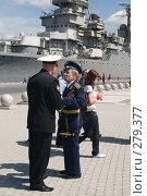Купить «День Победы в Новороссийске - 2008 год», фото № 279377, снято 9 мая 2008 г. (c) Федор Королевский / Фотобанк Лори