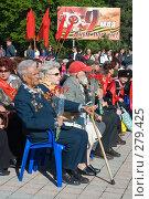Купить «День Победы в Новороссийске - 2008 год», фото № 279425, снято 9 мая 2008 г. (c) Федор Королевский / Фотобанк Лори