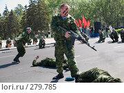 Купить «Во время военного парада в Новороссийске», фото № 279785, снято 9 мая 2008 г. (c) Федор Королевский / Фотобанк Лори